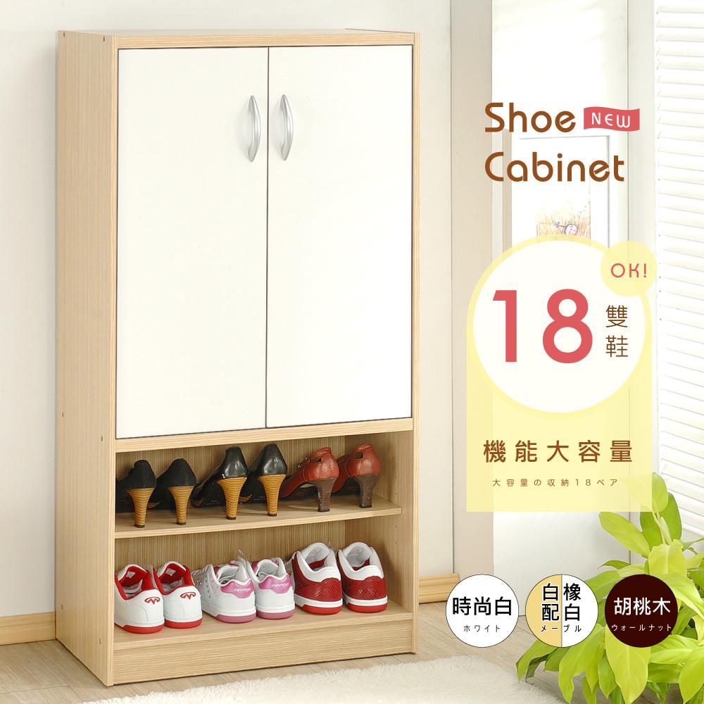 hopma雙門六格鞋櫃/收納櫃
