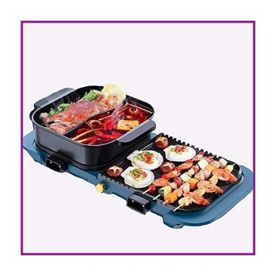 Takyojin Electric Hot Pot Baking Pan,Barbecue Two-in-Onemultifunctional Indoor Grill Smokeless Barbecue Grill,Double Temperature Control20