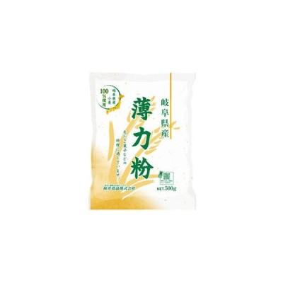 岐阜県産薄力粉 500g|桜井食品 /取寄せ
