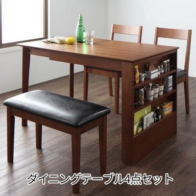 収納ラック付き 伸縮 ダイニングテーブル 4点セット / 収納付き ラック付き ダイニングセット ダイニング4点セット 伸縮式 p1