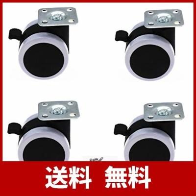 NZCMYX ブレーキ付きフラットキャスター360度ロータリーミュートシリーズDIY家具交換キット ホイール径50mm 4個入 (白)