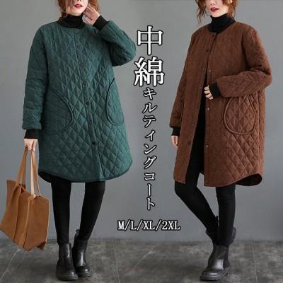 キルティングコート コート キルティング ジャケット 中綿コート 中綿 アウター ゆったり ロング 無地 レディース 冬 体型カバー 羽織 uネック 軽量 防寒
