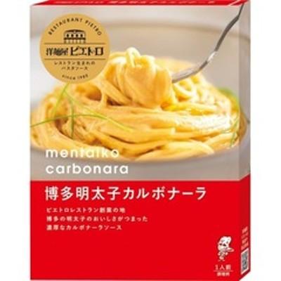 洋麺屋ピエトロ 博多明太子カルボナーラ (100g)