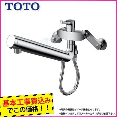 [TKS05318J+KOJI] TOTO 浄水器兼用混合水栓 壁付きタイプ GGシリーズ 蛇口 標準取替工事付