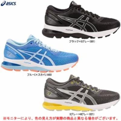 ASICS(アシックス)GEL-NIMBUS 21 ゲルニンバス21(1012A156)ランニング マラソン レディース