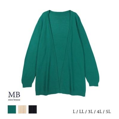 セール品L〜5L ガーター編みカーディガン MB エムビー  婦人服 ファッション 30代 40代 50代 60代 ミセス 返品交換不可 おしゃれ 通販