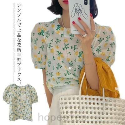 トップス ブラウス 半袖 カットソー クルーネック 花柄 プルオーバー ボリューム袖 総柄 フラワー 可愛い かわいい Tシャツ カットソ