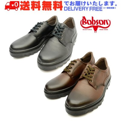 BOBSON ボブソン カジュアル シューズ ウォーキング 幅広 3E 4352 (nesh) (新品) (送料無料)