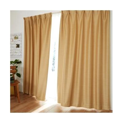 【1cm単位オーダー】光沢が美しいざっくり生地の遮光。防炎カーテン(1枚) ドレープカーテン(遮光あり・なし) Curtains, blackout curtains, thermal curtains, Drape(ニッセン、nissen)