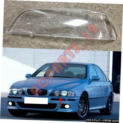 エアロパーツ 1 *接着剤が付いているBMW E39 5series 96から2003左側のヘッドライトカバーの取り付け+の場合 1*For BMW 5series E39 96-2003 Left Sid