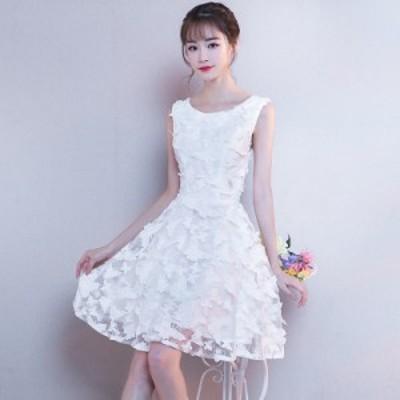 結婚式 ドレス パーティー ロングドレス 二次会ドレス ウェディングドレス お呼ばれドレス 卒業パーティー 成人式 同窓会hs84