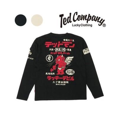 テッドマンズ TEDMAN'S 長袖 Tシャツ 抜染プリント TDLS-329