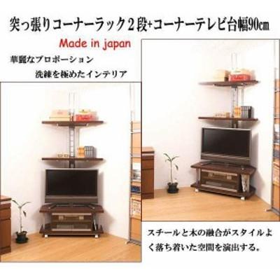 つっぱりコーナーラック2段+コーナーTV90cm(壁面収納) nj-0026(送料無料)(ラック、シェルフ、本棚、収納家具、TV
