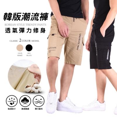 CS衣舖 韓版 修身顯瘦 高彈力 伸縮腰圍 工作短褲 休閒褲 兩色