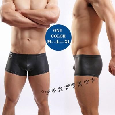 ボクサーパンツ パンツ メンズインナー プレゼント 快適 スクエアショーツ メンズ下着 おしゃれ ボクサーブリーフ 前閉じ エンスタイル 魅力 ローライズア