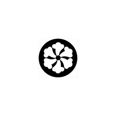 家紋シール 鉄線紋 直径15cm 丸型 白紋 KS15M-3680W