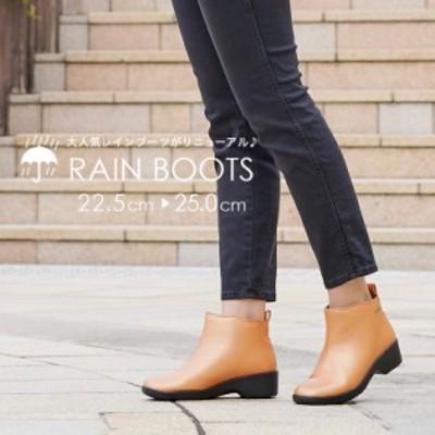 レインブーツ レインシューズ ショート 防水 長靴 雨靴 歩きやすい 履きやすい 靴 レディース 3E パンジー pansy [4906]