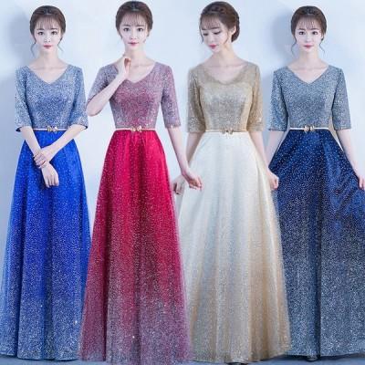 イブニングドレス パーティードレス 安い 可愛い グラデーション 5分袖 ロングドレス 結婚式 披露宴 発表会 演奏会