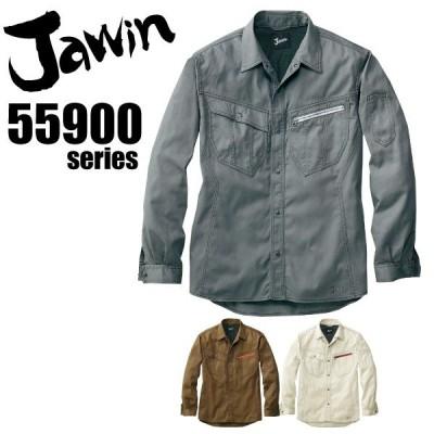 ジャウィン 長袖シャツ 55904 【春夏】Jawin 自重堂 作業服 作業着