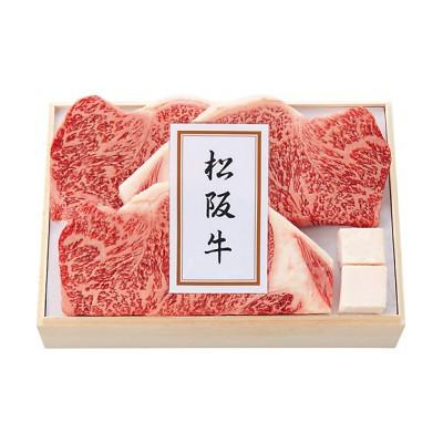 【お歳暮】松阪牛 サーロイン肉ステーキ用【三越伊勢丹/公式】