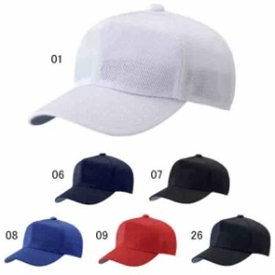 レワード 野球 野球帽 六方タフシャインWメッシュキャップ CP-142  REWARD CP-142