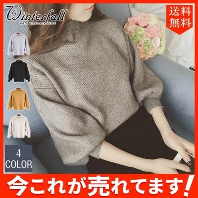 送料無料 ニット レディース 長袖 秋冬 可愛い パフスリーブニット セーター ゆったり UVカット 超人気 暖かい