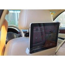 【小樺資訊】含稅蘋果ipad支架 後座車架平板支架 車載對角架車架 汽車用品 平板電腦  汽車支架