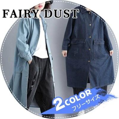 デニム コート レディース ロングコート チェスターコート 大きいサイズ  カジュアル 秋 春 大人 上品 ゆったり ジャケット