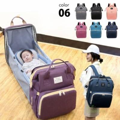 ベビーベッド バッグ マザーズバッグ 大容量 リュック ママ ピンク グレー ブルー フマタニティー ブラック パープル 赤ちゃん ネイビー