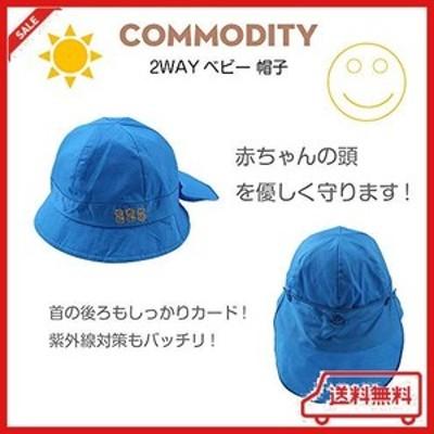 xiaohawangベビー 帽子 赤ちゃん フラップ付きハット つば広 日よけ付き帽子 かわいい パイナップルの刺繍 女の子 男の子 春 夏 おでかけ