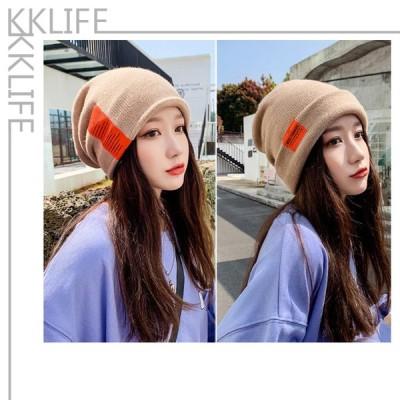 ニット帽子 レディース 秋冬 ニット帽 無地 かわいい 折りたたみ 柔らかい 防寒 厚め 流行 レディース帽子 小顔効果 欧米風 女の子 上品 暖かめ