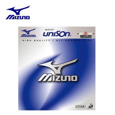 ミズノ 卓球ラバー Unison 18RT-721 MIZUNO