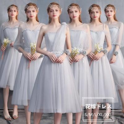 花嫁ドレス 結婚式 ミモレ丈 ドレス ブライズメイドドレス 披露宴 パーティードレス 発表会 エレガント 演奏会ドレス ワンピース 「編み上げ式」