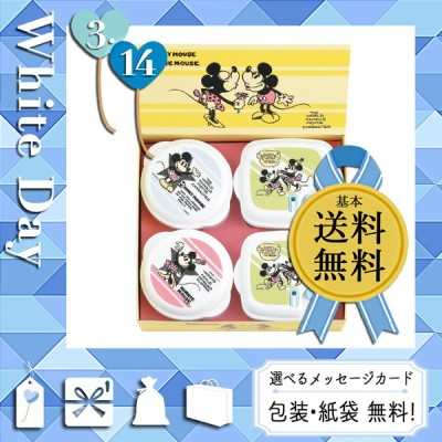 父の日 プレゼント ギフト 花 シール容器 2021 カード シール容器 ミッキー&ミニー ヴィンテージコミック 電子レンジ容器4pcセット