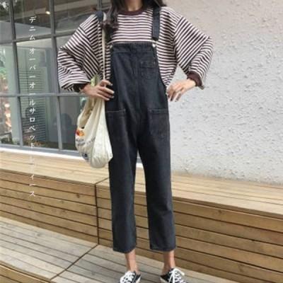 パンツ デニムサロペット 刺繍 レディース ワイドパンツ 韓国風 胸ポケット デニム オーバーオール ジーンズ パンツ 着痩せ ゆったり ずぼん