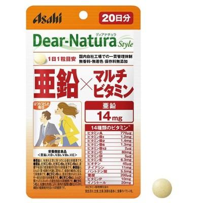 アサヒグループ食品 ディアナチュラ スタイル 亜鉛×マルチビタミン 20日分 20粒入