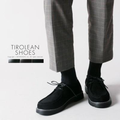 チロリアン シューズ ローファー レザー スエード 革靴 メンズ トレンド 着回し メンズファッション