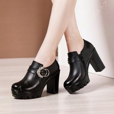 ブーツ ショートブーツ 太ヒール ファスナー付き ポインテッドトゥ きれいめ ブーティー レディース 大きいサイズ 小さいサイズ 厚底シューズ 歩きやすい