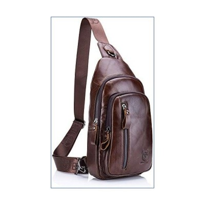 Genuine Leather Sling Bag,Full Grain Leather Casual Crossbody Shoulder Backpack Travel Hiking Vintage Chest Bag Daypacks for Men (Coffee) 並行輸入