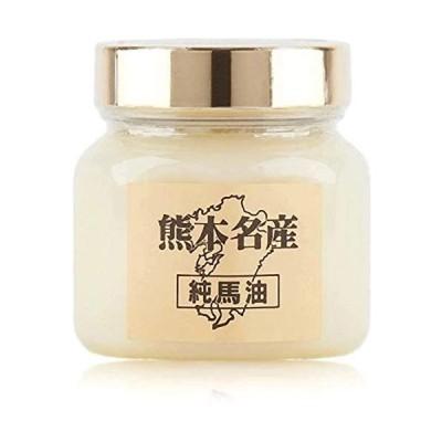 【正規品】純馬油クリーム(大)250g 人吉農産 (1個)