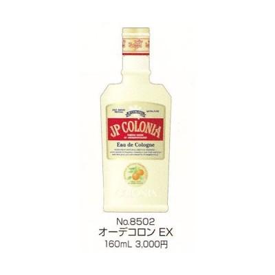 JPコロニア オーデコロンEX 160ml..