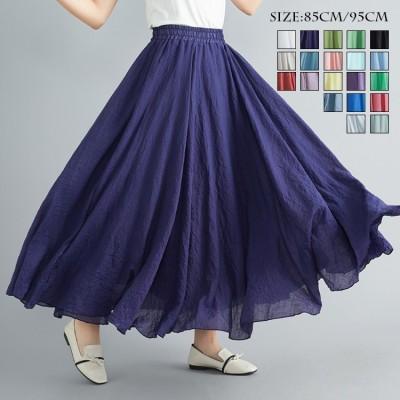 2021森ガール文芸大コード綿麻の半身のスカートは腰を締める亜麻の字のスカートの長い款の純色の民族風を緩めます