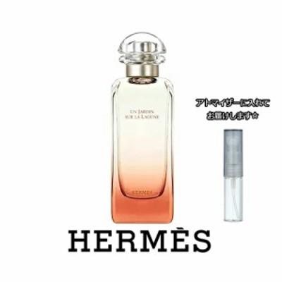 HERMES エルメス ラグーナの庭 EDT [1.5ml]* ブランド 香水 お試し ミニサイズ アトマイザー