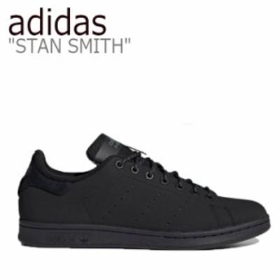 アディダス スタンスミス スニーカー adidas メンズ レディース STAN SMITH スタン スミス BLACK ブラック FV4641 シューズ