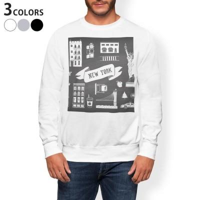 トレーナー メンズ 長袖 ホワイト グレー ブラック XS S M L XL 2XL sweatshirt trainer 裏起毛 スウェット ニューヨーク 風景 コーヒー 010842