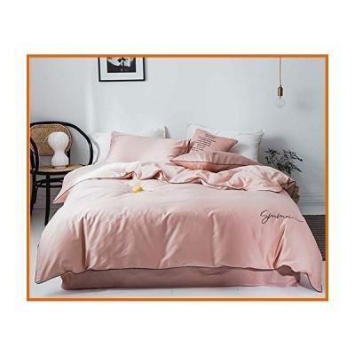 送料無料 JIEJIELL Washed Cotton Duvet Cover Set with Zipper,Ultra Soft Comforter Easy Care Bedding Sets,3 Pieces 1 Quilt Cover 2 Pillow