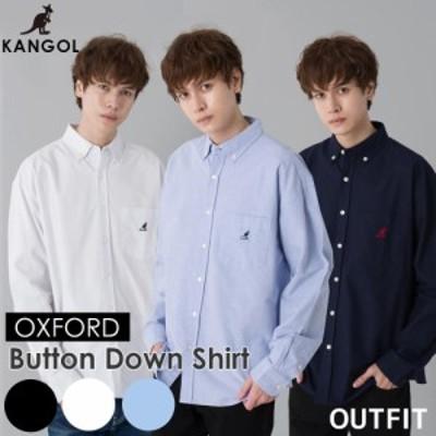 KANGOL カンゴール B/Dオックスシャツ トップス おしゃれ 人気 ブランド 白 紺 赤 夏 メンズファッション 韓流 カジュアル ギフト ストリ