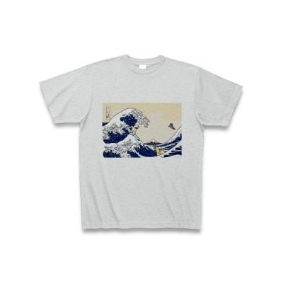 神奈川沖波乗 Tシャツ(グレー)