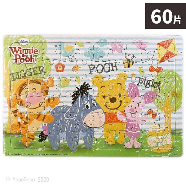 迪士尼 小熊維尼拼圖 60片拼圖 QID17/一個入(促110) Disney Winnie the Pooh 跳跳虎 屹耳 小豬 幼兒卡通拼圖