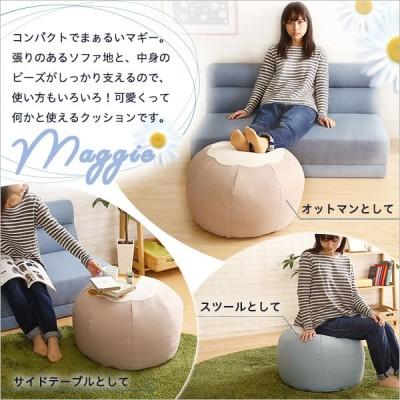 かわいいお花型ビーズクッション 【Maggie-マギー】 お部屋に合わせて選べる7色 SH-07-FBC-YE イエロー